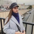 Нестерова Анна
